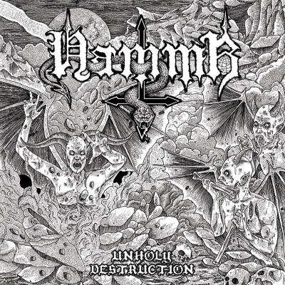 HAMMR - Unholy Destruction - LP