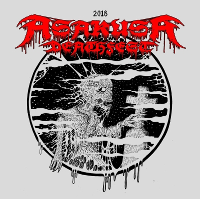ASAKUSA DEATHFEST 2018 - CD Compilation